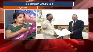 Debate On Early Elections in Telangana After KCR Cabinet Dissolves Assembly | Part-1 | iNews - INEWS