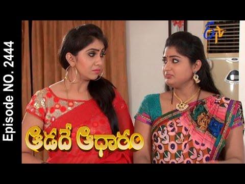 Aadade Aadharam | 17th May 2017 | Full Episode No 2444 | ETV Telugu | cinevedika.com