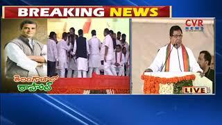 Congress Leader Jana Reddy Speech | Serilingampally Public Meeting | Telangana Congress | CVR News - CVRNEWSOFFICIAL