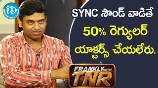 Sync సౌండ్ వాడితే 50% రెగ్యులర్ యాక్టర్స్ చేయలేరు. - Raj Rachakonda || Franky With TNR - IDREAMMOVIES