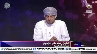 اتصال مع الصحفي الشيخ رأفت علي إبراهيم من جزيرة سقطرى اليمنية للاطمئنان على وضع السكان في الجزيرة
