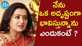 Actress Sumalatha Shares Her Acting Experiences - Subhalekha | Viswanadh Amrutham - IDREAMMOVIES