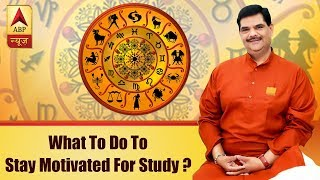 GuruJi with Pawan Sinha: When your child lacks motivation to study, know what to do - ABPNEWSTV