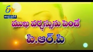 Sukhibhava - సుఖీభవ - 16th September 2014 - ETV2INDIA