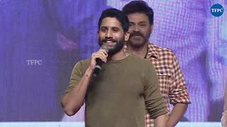 Naga Chaitanya Superb Speech At Venky Mama Musical Night | Venkatesh | TFPC - TFPC