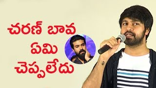 Kalyaan Dhev about Chiranjeevi and Ram Charan | Vijetha Press Meet - IGTELUGU