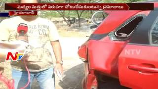మద్యం మత్తులో కారును ఢీకొట్టిన మందుబాబులు || Hyderabad || NTV - NTVTELUGUHD
