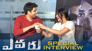 Evaru Movie Team Special Interview | Adivi Sesh, Regina, Naveen Chandra, PVP - TFPC