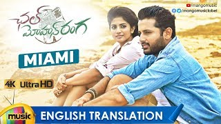 Miami Video Song with English Translation 4K | Chal Mohan Ranga Songs | Nithiin | Pawan Kalyan - MANGOMUSIC
