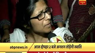 Swati Maliwal to break 9-day-long fast today - ABPNEWSTV