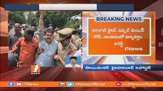 VHP and BJYM Activists Protest Against Paripoornananda Expulsion | Police Taken Into Custody | iNews - INEWS