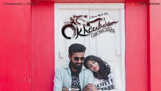 KHAADHALE (Love Fills Life) Telugu Short Film 2019 || Directed by Sravan Misro || PSP  Productions - YOUTUBE