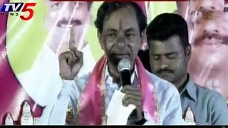 TRS Leader KCR Speech On Gadwal Mahabubnagar District - TV5NEWSCHANNEL