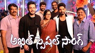 Akhil Special Song Shoot for Aatadukundam Raa - IGTELUGU
