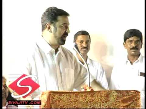 Kamal Speech At Kamala Cinemas SIVAJI TV COM