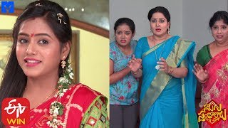 Naalugu Sthambalata Serial Promo - 25th November 2019 - Naalugu Sthambalata Telugu Serial - MALLEMALATV