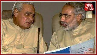PM Modi ने AIIMS के डॉक्टर्स से ली Atal Bihari Vajpayee की सेहत की जानकारी | Breaking News - AAJTAKTV