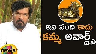 Posani Krishna Murali Fires On Nandi Awards | Part 1 | Mango News - MANGONEWS