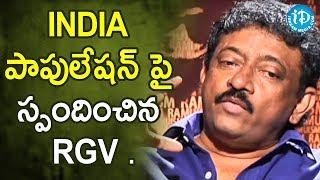 INDIA పాపులేషన్ పై స్పందించిన RGV | RGV About Politics | Ramuism 2nd Dose - IDREAMMOVIES