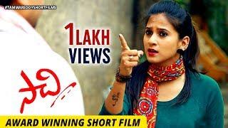 Saachi Short Film by Kenaz | Latest Telugu Short Films | Tammareddy Short Films - YOUTUBE