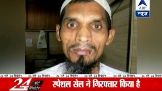 Top LeT terrorist Abdul Subhan  sent to police custody in Delhi terror plot case - ABPNEWSTV