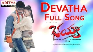 Devatha Full Song II Bhayya Movie II Vishal, Priyamani - ADITYAMUSIC
