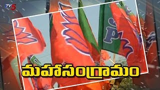 Seats Fight In Congress-NCP, BJP-Shivsena Alliance : TV5 News - TV5NEWSCHANNEL