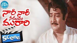 Nari Nari Naduma Murari Movie Scenes - Kaikala Satyanarayana Narrates His Flashback To Sharada - IDREAMMOVIES
