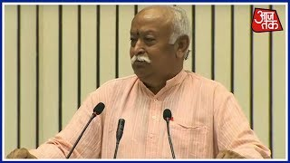 RSS बनी Rashtriya Secular Sangh, Lynching पर भी बोले Mohan Bhagwat  ! देश तक - AAJTAKTV