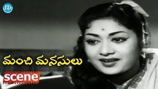 #Mahanati Savitri Manchi Manasulu Scenes - Savitri Gives Lift To ANR || ANR, Savitri - IDREAMMOVIES