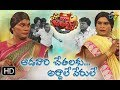 Extra Jabardasth  20th October 2017  Full Episode  ETV Telugu