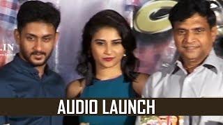 Manasainodu Movie Audio Launch | Manoj Nandam | Priya Singh | TFPC - TFPC