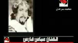 عباس فارس .. أكثر من مائة فيلم وعمل مسرحي خلال تاريخه الحافل