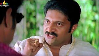 Prakash Raj Scenes Back to Back | Bunny Telugu Movie Scenes | Sri Balaji Video - SRIBALAJIMOVIES