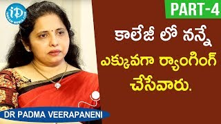 Neurologist Dr Padma Veerapaneni Interview - Part #4 | Healthy Conversation With Anjali - IDREAMMOVIES