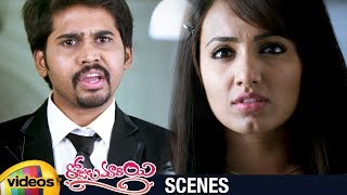 Parvateesam Shocked by Tejaswi Madivada   Rojulu Marayi Telugu Movie Scenes   Kruthika  Mango Videos - MANGOVIDEOS