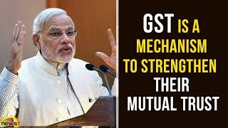 Narendra Modi Says GST Rules That Would Exempt An Additional 20 lakh Small Businesses | Mango News - MANGONEWS