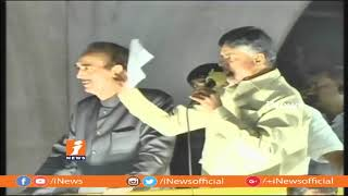 Chandrababu Naidu Calls KCR as Jr Modi in Telangana | Chaitanyapuri Road Show | iNews - INEWS