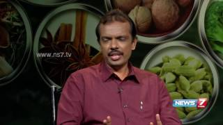 Unave Amirtham 13-06-2016 'Muskmelon-Mint-Sugarcane juice' helps to cure effects of radiation – NEWS 7 TAMIL Show