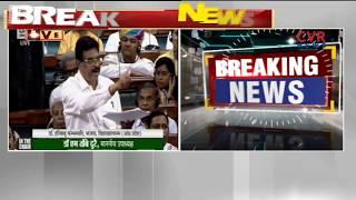 BJP MP Hari Babu Kambhampati slams Congress | No Confidence Motion Discussion | CVR NEWS - CVRNEWSOFFICIAL