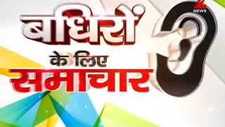 Badhir News: Congress' Sunil Jakhar wins Gurdaspur by-election | कांग्रेस ने जीता गुरदासपुर उपचुनाव - ZEENEWS