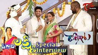 Dongata Team Ugadi Special Interview    Manchu Lakshmi    Adivi Sesh - TELUGUONE