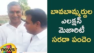 KTR And Harish Rao Cast Their Votes | Telangana Elections Live Updates | #TelanganaElections2018 - MANGONEWS