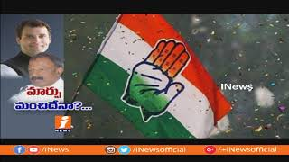 Congress High Command Plans To AP PCC Chief Post Change For Next Election? | Spot Light | iNews - INEWS