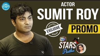 Actor Sumit Roy Exclusive Interview - Promo || Soap Stars With Anitha - IDREAMMOVIES