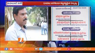 All Arrangements Set Assembly Election Counting In Mahabubnagar | iNews - INEWS