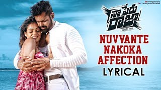 Naa Peru Raja Movie Songs | Nuvvante Nakoka Affection Lyrical Video | Raaj Suriyan | Mango Music - MANGOMUSIC