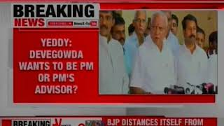 BS Yeddyurappa Hits Out at HD Deve Gowda over extending Support to Rahul Gandhi as Prime Minister - NEWSXLIVE