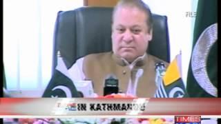 Pakistan PM Nawaz Sharif: Ready for talks with India - TIMESNOWONLINE