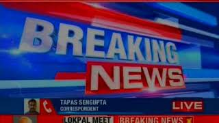 Police Lathi charge on Suci supporters protest in front of governor's house - NEWSXLIVE